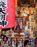 Santuário de Issen Daimyojin, Kyoto, Japão Fotografia de Stock Royalty Free