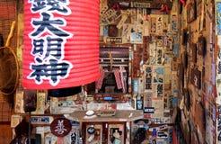 Santuário de Issen Daimyojin, Kyoto, Japão Fotos de Stock