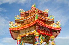 Santuário de Kuan Im Fotografia de Stock