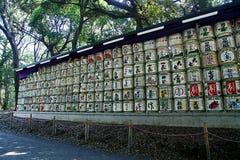 Santuário de Meiji Jingu Imagem de Stock Royalty Free