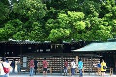 Santuário de Meiji Jingu Imagens de Stock Royalty Free