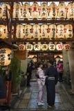 Santuário de Nishiki Tenmangu em Kyoto, Japão Imagem de Stock Royalty Free
