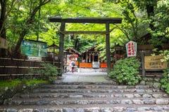 Santuário de Nonomiya, Kyoto Imagens de Stock