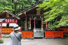 Santuário de Nonomiya, Kyoto Imagens de Stock Royalty Free