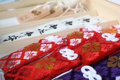 Santuário de Sumiyoshi Fotos de Stock
