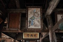Santuário de Toyokuni em Miyajima imagem de stock