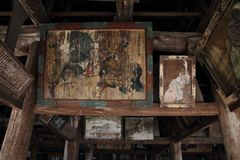Santuário de Toyokuni em Miyajima imagens de stock