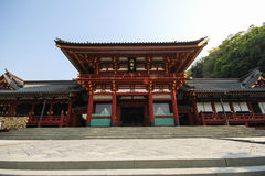 Santuário de Tsurugaoka Hachimangu, Kamakura, Japão Imagem de Stock Royalty Free