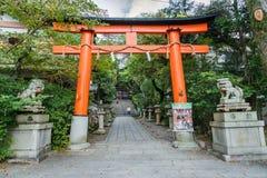 Santuário de Uji-jinja em Kyoto, Japão Imagens de Stock Royalty Free