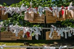 Santuário de Utasu Jinja Imagem de Stock