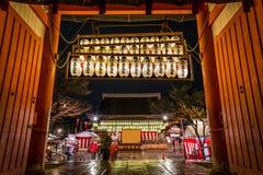 Santuário de Yasaka fotos de stock