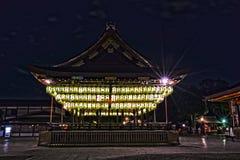 Santuário de Yasaka Fotos de Stock Royalty Free