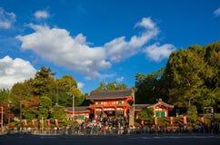 Santuário de Yasaka em Kyoto fotografia de stock