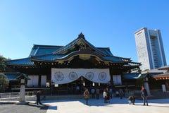 Santuário de Yasakuni imagem de stock royalty free