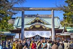 Santuário de Yasukuni Imagem de Stock Royalty Free