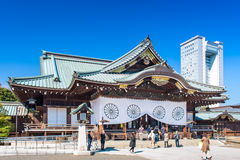 Santuário de Yasukuni em Tokyo Imagens de Stock Royalty Free