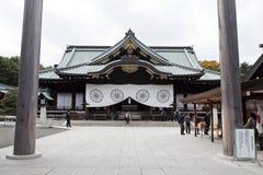 Santuário de Yasukuni no Tóquio Imagens de Stock