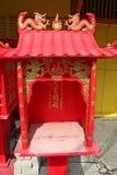 Santuário do chinês Imagem de Stock Royalty Free