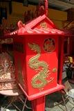 Santuário do chinês Imagens de Stock Royalty Free