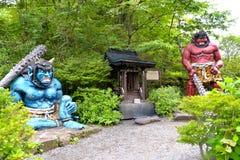 Santuário do demônio em Noboribetsu Foto de Stock Royalty Free