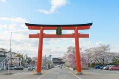 Santuário do gokoku de Yamagataken e flor de cerejeira da flor completa (Sakura) Fotografia de Stock Royalty Free