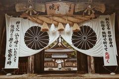 Santuário em Japão imagem de stock