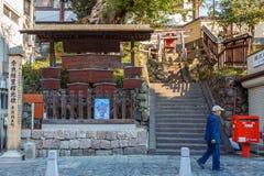 Santuário em Sanjo Dori Avenue em Nara foto de stock