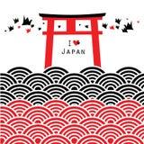 Santuário sem emenda de Fushimi Inari Taisha dos testes padrões da onda preta vermelha vetor da parede em Kyoto, Japão ilustração stock