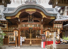 Santuário xintoísmo de Nishiki Tenman-Gu fotos de stock
