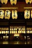 Santuario alla notte, Kyoto Giappone di Yasaka Fotografie Stock Libere da Diritti