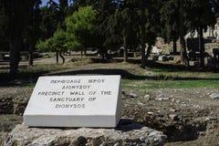 Santuario de Dionysos en Atenas Fotografía de archivo
