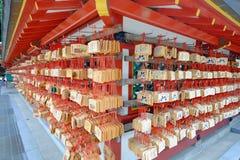 Santuario del Giappone Fotografie Stock Libere da Diritti