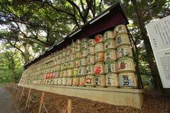 Santuario del giapponese Immagine Stock
