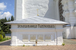 Santuario del ` s di Godunov St Sergius Lavra della trinità santa fotografie stock libere da diritti
