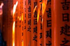 Santuario di Fushimi Inari del giapponese a Kyoto, Giappone Fotografia Stock