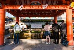 Santuario di Fushimi Inari Taisha Immagine Stock Libera da Diritti