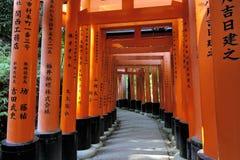Santuario di Fushimi Inari Taisha a Kyoto, Giappone Fotografia Stock Libera da Diritti