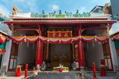 Santuario di Guandong o tempio di cantone a Bangkok Fotografia Stock Libera da Diritti