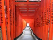 Santuario di Hie Jinja Fotografie Stock Libere da Diritti