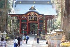 Santuario di Mitsumine in Saitama, Giappone fotografia stock libera da diritti