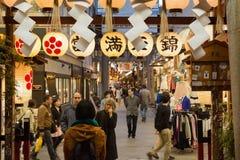 Santuario di Nishiki Tenmangu Immagine Stock