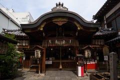 Santuario di Nishiki Tenmangu all'estremo orientale del mercato di Nishiki fotografia stock libera da diritti