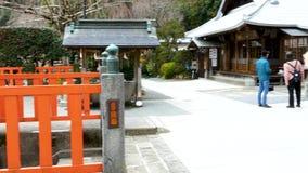 Santuario di Ohirasan, costruito nel periodo di Heian stock footage