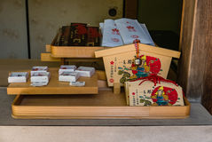 Santuario di Utasu Jinja Fotografie Stock