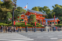 Santuario di Yasaka a Kyoto, Giappone Fotografie Stock