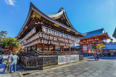 Santuario di Yasaka a Kyoto, Giappone Fotografia Stock Libera da Diritti