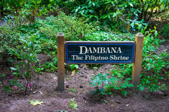 Santuario filippino di Dambana fotografia stock