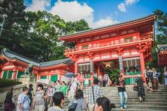 Santuario Kyoto, Giappone di Yasaka Immagini Stock