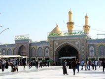 Santuario santo di Abbas Ibn Ali, Kerbala, Irak immagini stock