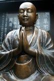 Santuario shintoista Fotografia Stock Libera da Diritti